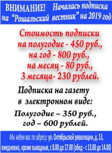 http://inroshal.ru/