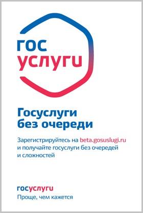 http://gosuslugi.ru