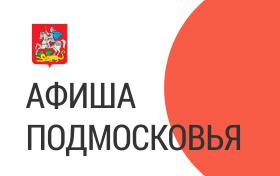 https://welcome.mosreg.ru/