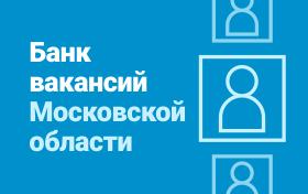 http://trudik.ru/vac_away2.php