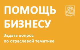 http://css.mosreg.ru/#ask-popup