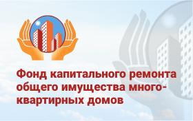 http://fkr-mosreg.ru/map/