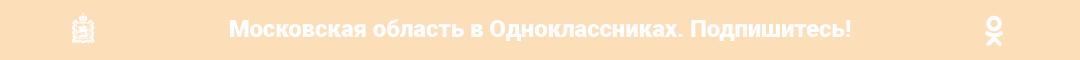 https://ok.ru/group/55002769785078